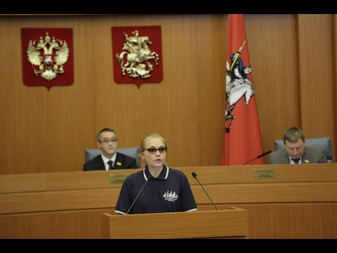 Назначение мировых судей