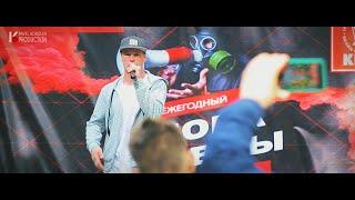 Истов - Аэропорты 2019 Клип с выступления Новосибирск