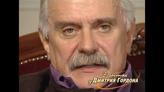 """Михалков: На корпоративе одна дама спросила: """"Вам сказали, что Михалков будет петь песню про пчел?"""""""
