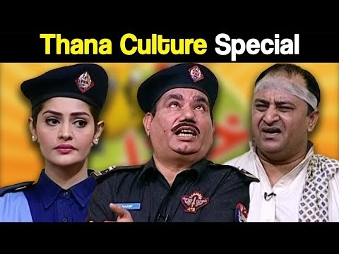 Khabardar Aftab Iqbal 18 January 2019 | Thana Culture Special | Express News