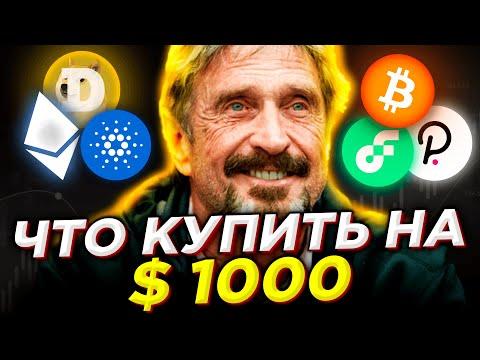 Robot bitcoin trading