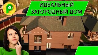 Двухэтажный дом в современном стиле, строительство домов, двухэтажные дома под ключ, дом 300м.кв