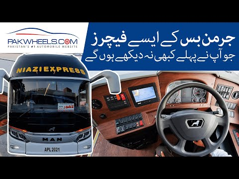 Business Class German Bus | Review | Niazi Express | PakWheels