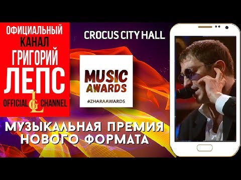 Григорий Лепс - Корабли (Fan Video)
