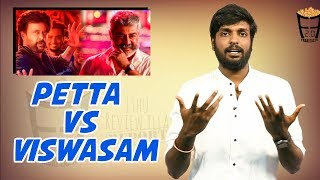 Petta Vs Viswasam | Pre Release Business Report | Superstar Rajinikanth | Ajith| Friday Facts