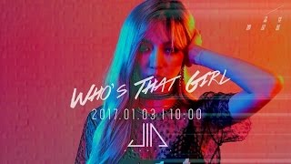 孟佳 Meng Jia - 她是谁(Who's That Girl)Official Teaser