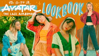 Avatar: The Last Airbender Lookbook