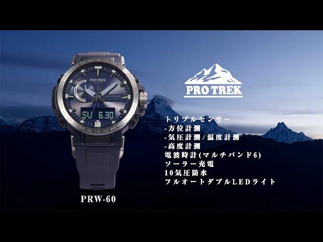 PRW-60 Product Movie