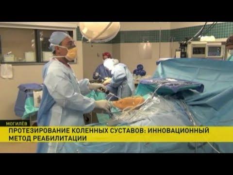 Протезирование коленных суставов: инновационный метод реабилитации