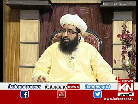Istakhara 17 June 2021 | Kohenoor News Pakistan