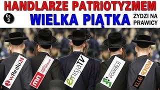 Handlarze patriotyzmem, Wielka Piątka, Żydzi na prawicy – Leszek Bubel