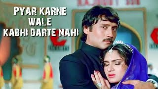 Pyar Karne Wale Kabhi _-_ Hero Movie_-_ Lata Mangeskar Mehar Udas Superhit Songs