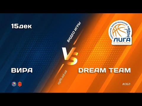 ОБЛ. ВИРА - DREAM TEAM. 15.12.2020
