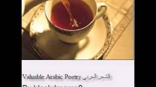 اغاني حصرية نزار قباني دعيني أصب لك الشاي تحميل MP3