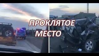 ЖУТКАЯ АВАРИЯ С ЖЕРТВАМИ В КАЗАХСТАНЕ!!!