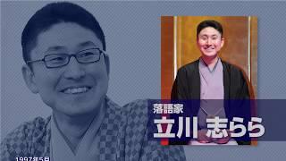 2017ジャパンスーパーバスクラシック優勝、斎藤哲也プロが登場!Vol,2 Go!Go!NBC!