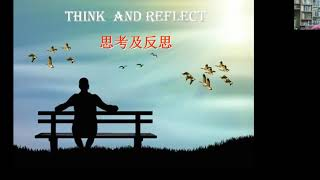 Think and Reflect