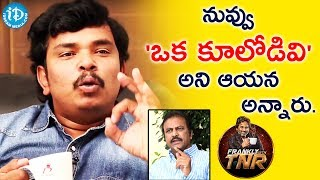 He Called Me A Labour - Sampoornesh Babu | Frankly With TNR | Talking Movies With iDream