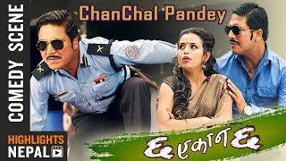 Chanchal Pandey | Deepak Raj Giri | Nita Dhungana | Comedy Nepali Movie - Chha Ekan Chha