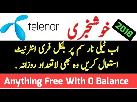 Telenor Free Internet All Apps Working With 0 Balance