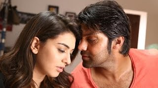 Meaghamann - Theatrical Trailer