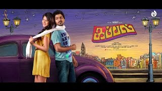 Kappal - Official Trailer
