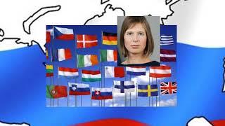 Президент Эстонии: Россия не уважает своих соседей