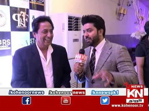 Fun Factor 29 October 2019 | Kohenoor News Pakistan
