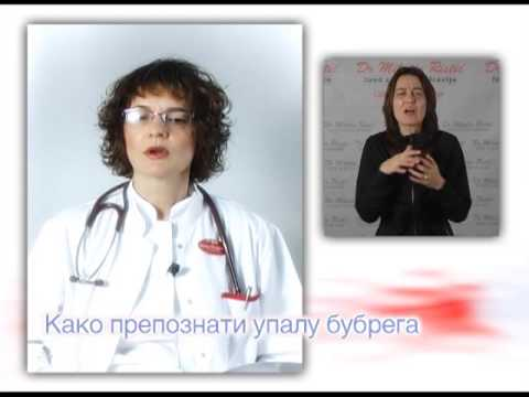 Sirdalud i hipertenzija