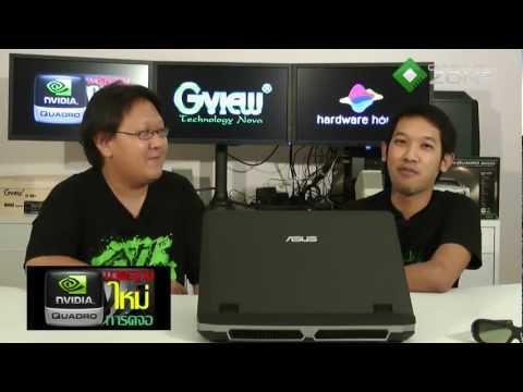 OverclockZone TV EP.121 ASUS ROG G55VW (HD)