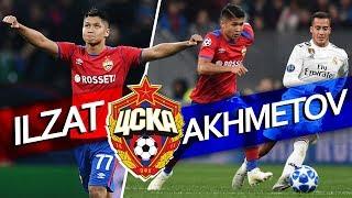 Уроженец Кыргызстана Ильзат Ахметов I ЦСКА Москва