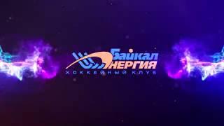"""""""Байкал-Энергия"""" - """"Родина"""" - 7:2 (2:2). Голы"""
