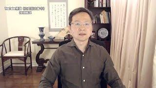 网红号召起台湾大规模反红色媒体集会!代言一国两制不能有言论自由?(20190624第587期)
