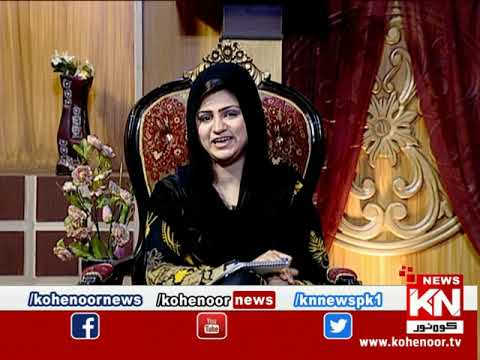Istakhara 26 August 2020 | Kohenoor News Pakistan