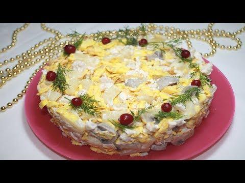 Вкусный и простой салат к празднику 8 Марта