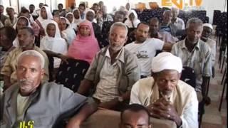 Eritrean TV  Conference with Milk producer in Nius Zoba Barentu - Gash Barka