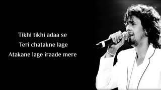 Lyrics : Meri Mannat Tu Full Song | Sonu Nigam   - YouTube