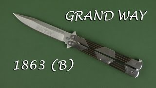 Grand Way 1863 (Б) - відео 2