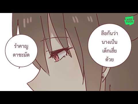 [LINE WEBTOON] \