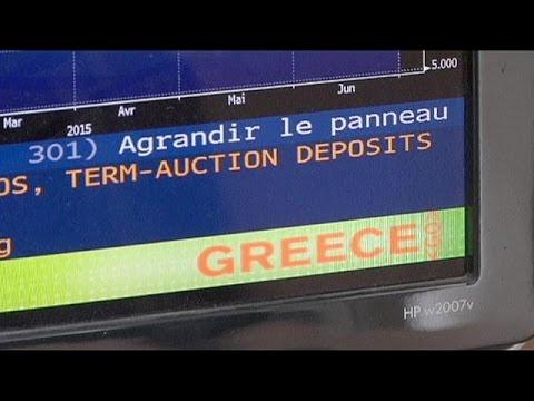 Θετικό κλίμα στις ευρωπαϊκές αγορές χρήματος
