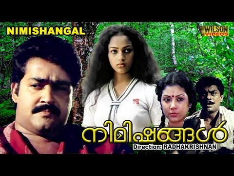 Nimishangal (1986)  Full Movie | Mohanlal |