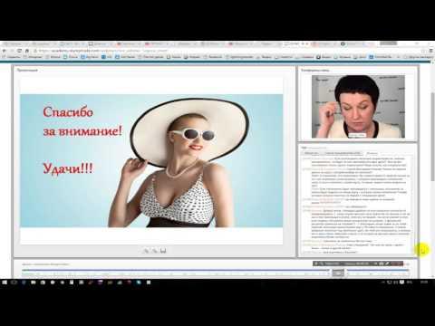 Как отражается отчет брокера в учете клиента