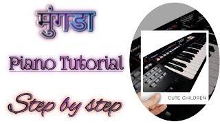 new hindi songs piano tutorial - ฟรีวิดีโอออนไลน์ - ดูทีวี