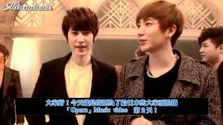 Super Junior - Opera (Japanese Ver.) DVD幕後花絮 [中字、繁中翻譯]