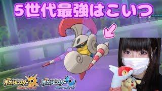 シュバルゴ  - (ポケットモンスター) - 【ポケモンUSUM】5世代最強のシュバルゴ!マイナーパ怖すぎw【ガチ対戦もあるよ】