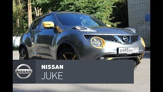 Nissan Juke 2017 тест-драйв: Он вернулся, Крета уже дрожит в стороне