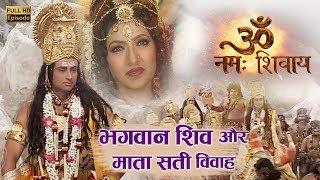 Episode 6 || Om Namah Shivay