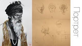Смотреть онлайн Как рисовать портрет, схемы освещения
