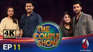 The Couple Show | Meet Fahad Mirza & Sarwat Gilani | Host by Aagha Ali & Hina Altaf | Episode 11