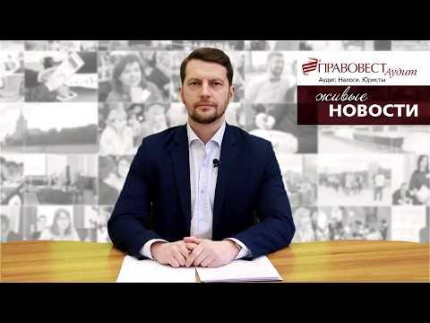 Бухгалтерская отчетность за 2017: ошибки и рекомендации по составлению